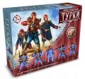 Набор солдатиков Турки из серии «Битвы Fantasy»