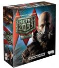 Метро 2033 Прорыв