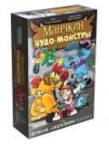 Манчкин Чудо монстры настольная игра
