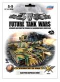 Штурмовой танк Армада
