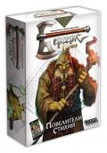 Берсерк Герои Повелители стихий Торрух коллекционная карточная игра