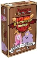 Время приключений: Карточные войны Принцесса Бубыльгум против Принцессы Пупырки