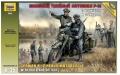 Немецкий тяжелый мотоцикл Р 12 с водителем и офицером