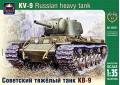 Советский тяжёлый танк КВ 9