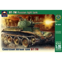 Советский лёгкий танк БТ 7М