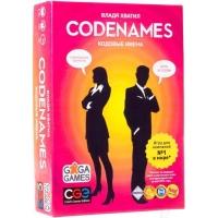 Кодовые имена (Codenames) настольная игра