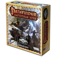 Pathfinder. Карточная игра. Череп и Кандалы