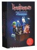 Имаджинариум Пандора дополнение к игре Имаджинариум