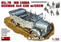 KFZ.70 MB 1500A немецкий полноприводной автомобиль с экипажем