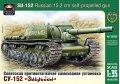 Советская противотанковая самоходная установка СУ 152 Зверобой
