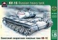 Советский скоростной тяжёлый танк КВ 1С