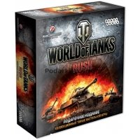 World of Tanks Rush Подарочное издание