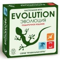 Эволюция Подарочный набор