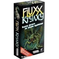 Fluxx Ктулху настольная игра