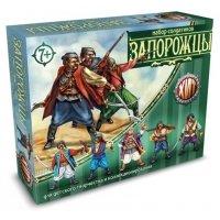 Набор солдатиков Запорожцы из серии «Битвы Fantasy»