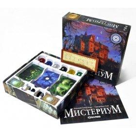 Мистериум настольная игра от производителя «Igame»