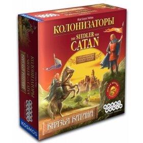 Колонизаторы. Князья Катана