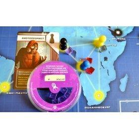 Пандемия на грани1