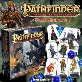 Pathfinder Настольная ролевая игра 7