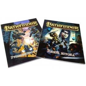 Pathfinder Настольная ролевая игра 6