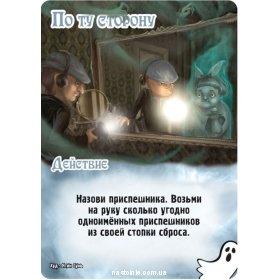 Замес Казаки против Помидоров настольная игра